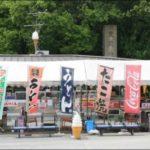 大坂城のたこ焼き屋・宮本茶屋で脱税!同業者のチクり、密告で発覚か?