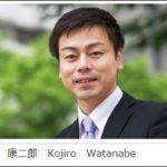 【渡辺康二郎】仙台市の登山家でなく、コンサルタント!なぜK2に?