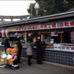 脱税した大坂城のたこ焼き屋はどこ?宮本茶屋で店主は宇都宮タツ子!