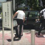 阪神タイガースの選手のタクシー割り込みは誰?軽犯罪法違反で逮捕に?