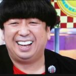 日村勇紀は今後、神田愛花と離婚や謹慎、番組降板?逆炎上フライデー?