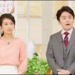 重藤聡司、逮捕(NHKおはよう日本)顔画像や家族は?ストレスで自暴自棄?