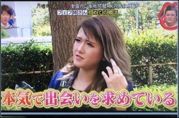 フェフ ねえさん 多田