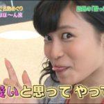 小島瑠璃子は性格悪いし腹黒い?ウザい理由はどや顔や演技のウソっぷり?