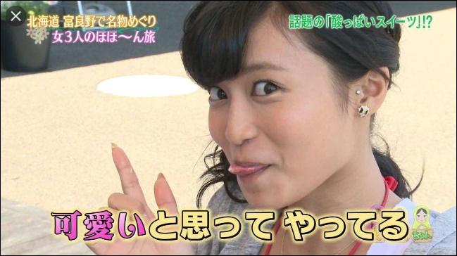 小島 瑠璃子 顔